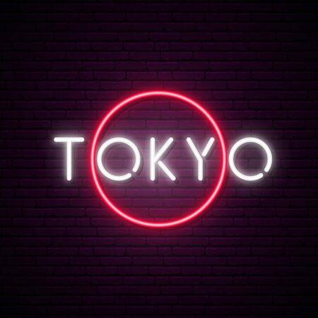 Tokyo, Japan neon banner. Bright light signboard. Stock vector illustration. Ilustrace