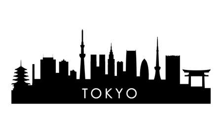Tokyo skyline silhouette. Black Tokyo city design isolated on white background.