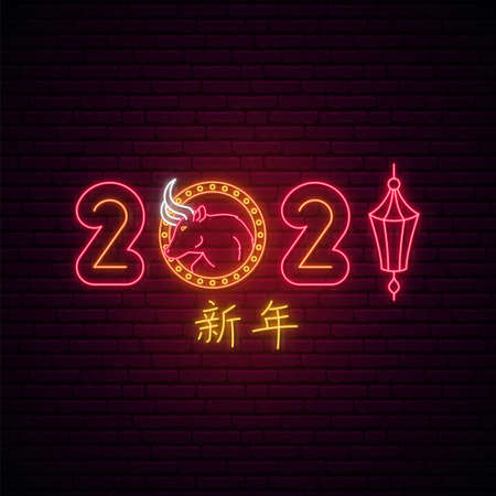 2021 Chinese New Year neon signboard with Bull and Chinese lantern. Bright light signboard. Chinese characters-text: New Year. Vector illustration.