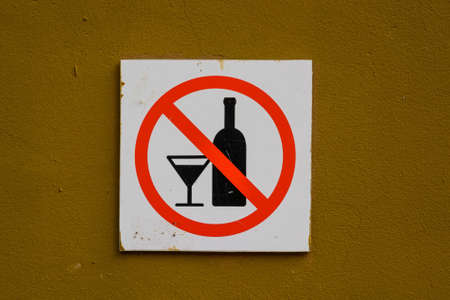 No alcohol sign on wall Stock Photo