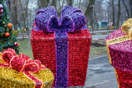 christmas decorations gift boxes made of tinsel stock photo 94610750