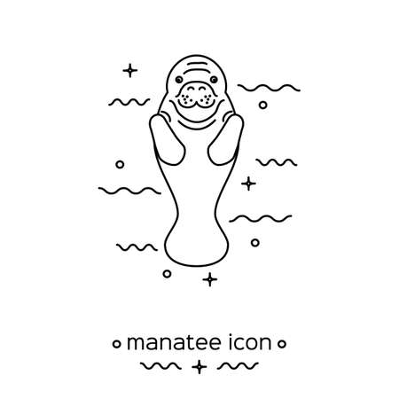 manatee: Manatee icon isolated on white background. Stock vector illustration of sea cow dugong swimming alone.