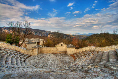 Amphitheater at Monodendri Village, Zagoria, Greece. Stock Photo