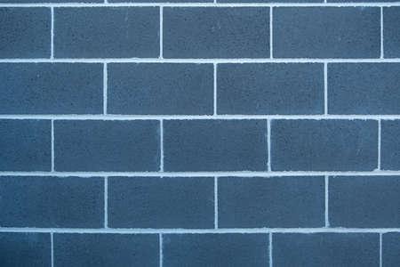 Background pattern texture of modern brick wall Stockfoto