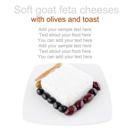 image of soft feta cube with rare olives Stock Photo - 14702258