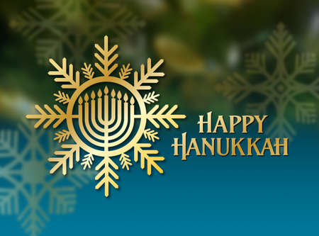 Graphic illustration of golden Hanukkah Menorah with Happy Hanukkah holiday message and soft focused snowflakes. Art suitable for use with Jewish holiday celebration themes including greeting cards, headers and banners, etc.