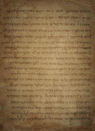 Dead Sea Scroll background Zdjęcie Seryjne