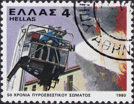 part i: 1980 greek stamps Stock Photo