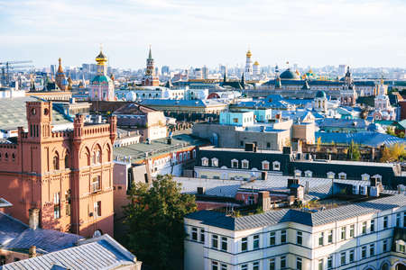 moscow: Panoramic view of Moscow city centre, Russia