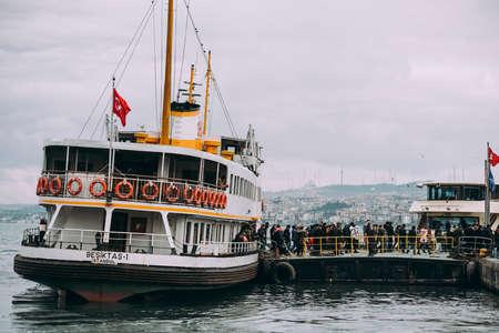 ISTANBUL, TURKEY - 29 JANUARY, 2017: The view of Karaköy pier in Istanbul, Turkey. Editorial