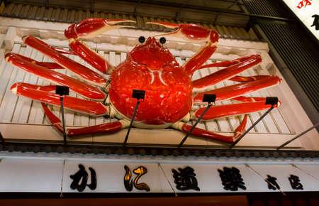 Osaka, Japan - June 20, 2010  The famous moving crab billboard of Kani Doraku Restaurant in Dotombori, Osaka, Japan on 26 June, 2010  Dotombori is the most important restaurant district and a major tourist destination in Osaka