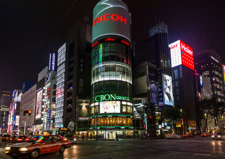 Tokyo, Japan - June 28, 2010 - The characteristic Sanai building in Ginza district in TOkyo