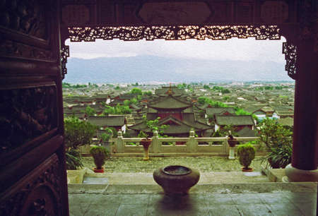 forbidden city: vintage style photo of aerial view of palace in lijiang, china,  stylized and filtered to look like an oil painting Stock Photo
