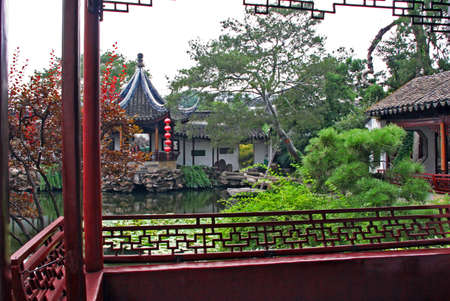 moon gate: Photo of the Master of Net garden in Suzhou near Shanghai, China