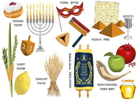 jewish food: Jewish holidays icons Israeli holidays