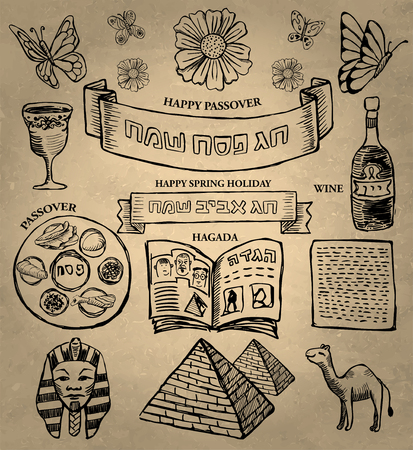 Passover - Jewish holiday icons - Israeli holiday in doodle style Illustration