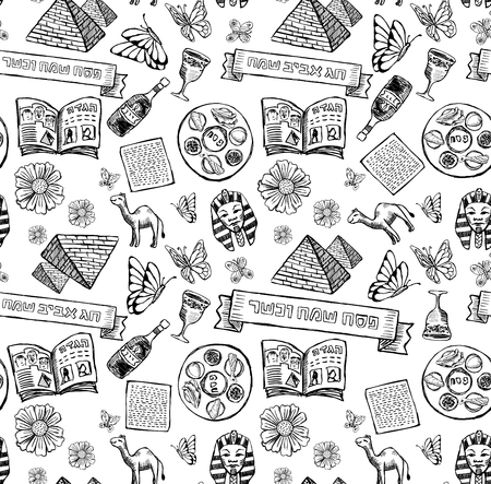 Passover Jewish holiday Pattern in doodle style. Happy and kosher Passover, Happy spring holiday