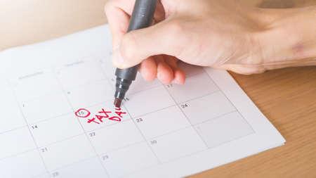 Tax day marked on April 15 calendar with red. Deadline for 1040 form return. Reklamní fotografie