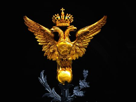 Two-headed eagle, the State symbol of Russia