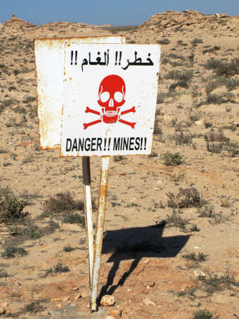 Danger, landmines photo