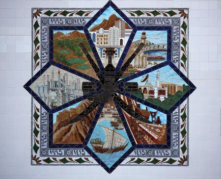 muttrah: Omani street art. Street art just after the Muscat Gate, Oman. Tile artwork with scenes of traditional and modern Oman Stock Photo
