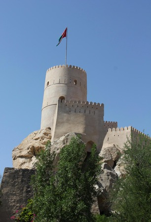 cylindrical: Nakhal Fort is a large fortification in the Al Batinah Region of Oman. It is named after the Wilayah of Nakhal. The fort houses a museum, operated by the Ministry of Tourism, which has exhibits of historic guns
