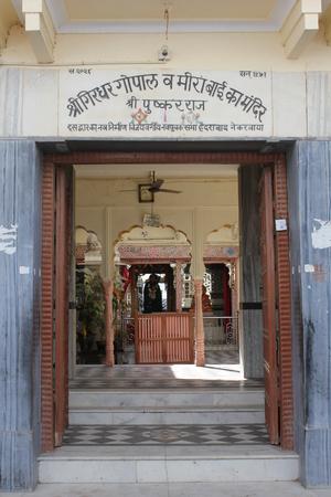 hindus: Pushkar, India: Puerta de la entrada del lago Pushkar Es un lago sagrado de los hind�es