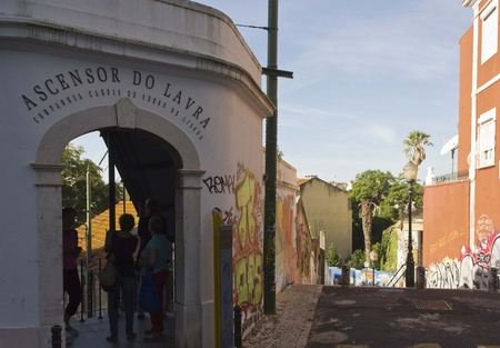 ascensor: LISBON, PORTUGAL - OCTOBER 25 2014: End of the route of Lavra Funicular in Lisbon, with its entrance gate
