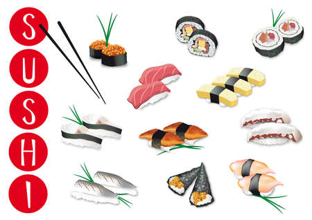 set of pieces of japanese sushi illustrations