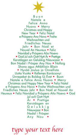 異なる言語でのクリスマスのご挨拶ツリー