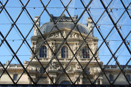 louvre pyramid: inside Louvre pyramid