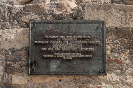 Greek Memorial Plaque to Commemorate Removal of Nazi Flag from Acropolis Rock Editoriali