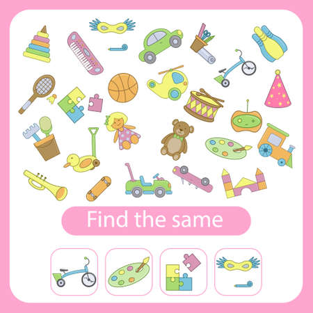 Find the same toys as the ones in the squares. Educational game for children. Trains attention and concentration. Vector illustration 向量圖像