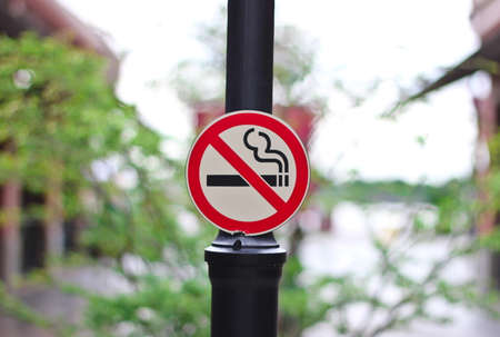 No smoking sign in the park photo
