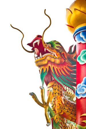 Colorful dragon statue on white in Chinese Shrine photo