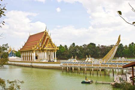 sa: Sa Prasansuk Temple Wat Ban Na Muang  ,Ubonratchathani, Thailand