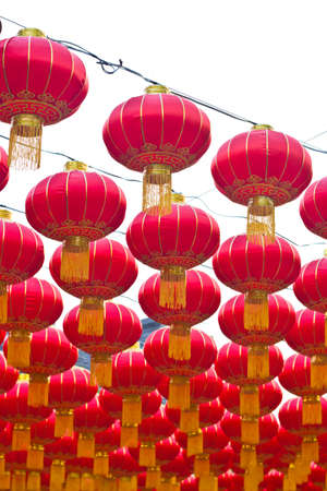 traditionally decorated with Chinese lanterns  photo