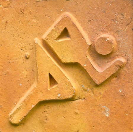 earthenware: Running sign on earthenware brick. Icon of the running