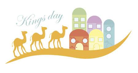 巡礼: ラクダおよび白い背景で隔離の家と王の日。ベクトル  イラスト・ベクター素材