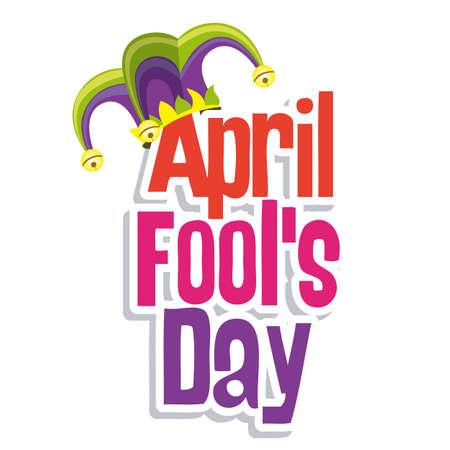 4월: 광대 모자의 그림입니다. 만우절. 벡터 일러스트 레이 션
