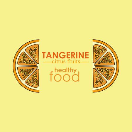 drinkseal: tangerine citrus fruit  over cream background vector illustration  Illustration