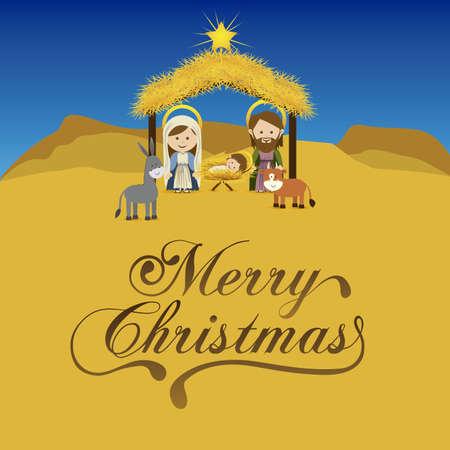 Diseño de la Navidad sobre el cielo de fondo ilustración vectorial Foto de archivo - 22453434