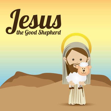 historias de la biblia: jesuschrist diseño sobre el cielo de fondo ilustración vectorial Vectores