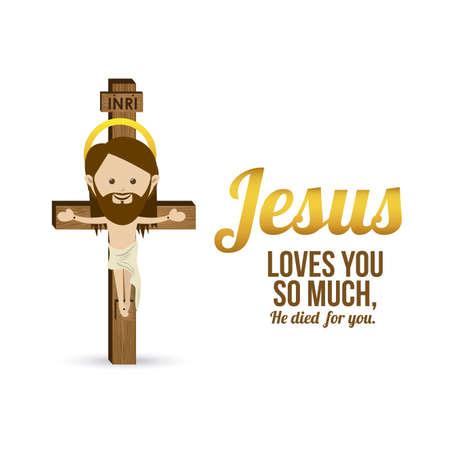 jesuschrist design over white background vector illustration Stock Vector - 22453473