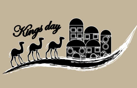 kings day  landscape with camels and houses vector illustration Vector