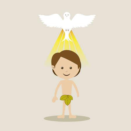 holy leaves: holy design over beige background vector illustration Illustration