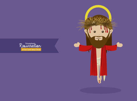 holy design over purple background vector illustration  Vector