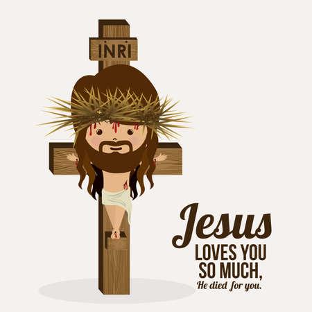 jesuschrist: Jesuschrist design over white background, vector illustration Illustration