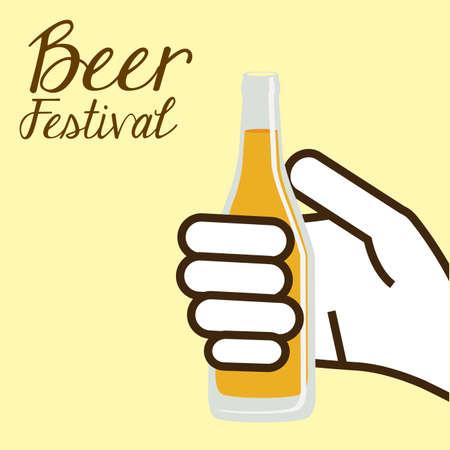 beige background: Beer design over beige background