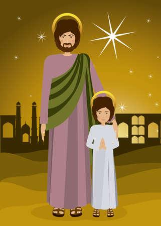sacra famiglia: Disegno Sacra Famiglia su sfondo paesaggio, illustrazione vettoriale